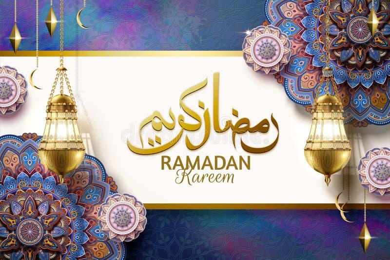 Ramadan Kareem projekt royalty ilustracja