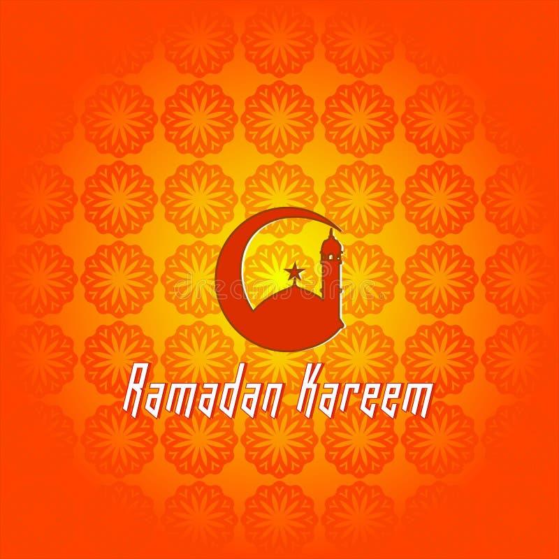 Ramadan Kareem projekta Tapetowy wektor ilustracja wektor