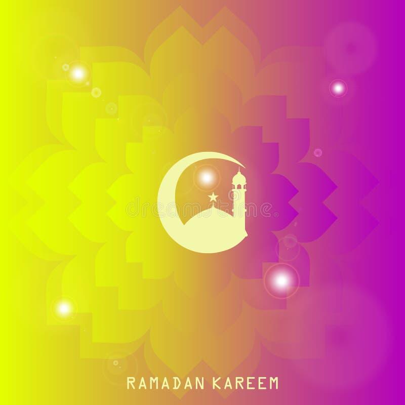 Ramadan Kareem projekta Tapetowy wektor ilustracji