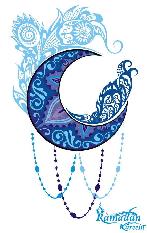 Ramadan Kareem (ramadã generosa) ilustração royalty free