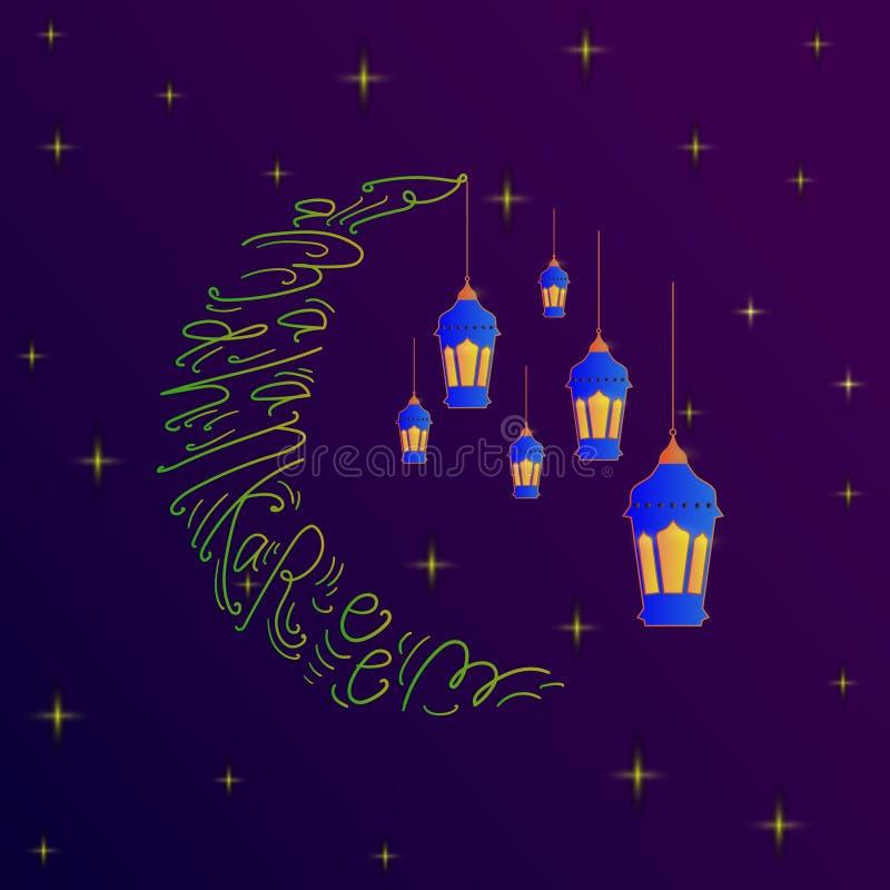 Ramadan Kareem Ramadan Kareem greeting background islamic royalty free illustration