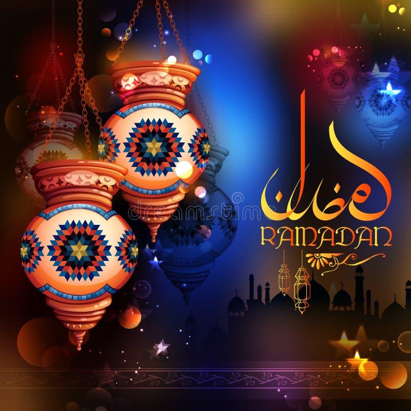 Ramadan Kareem Ramadan Wielkoduszni powitania dla islamu festiwalu religijnego Eid z iluminującą lampą royalty ilustracja