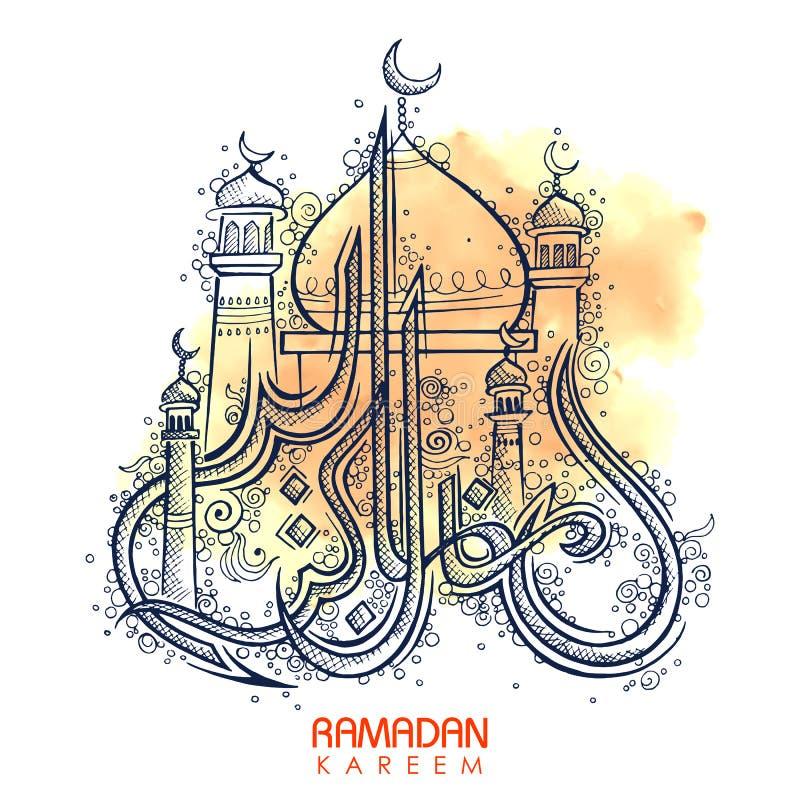 Ramadan Kareem Ramadan Wielkoduszni powitania w Arabskim freehand z meczetem ilustracji