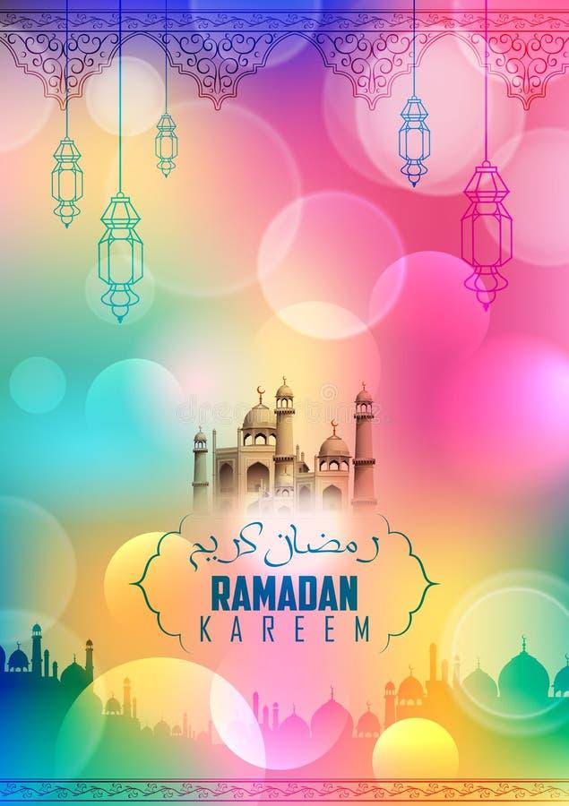Ramadan Kareem Ramadan Wielkoduszni powitania w Arabskim freehand z meczetem ilustracja wektor