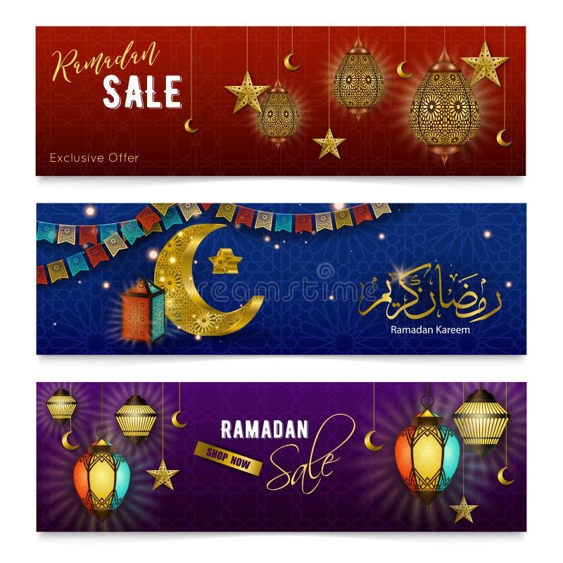 Ramadan Kareem Realistic Banners libre illustration