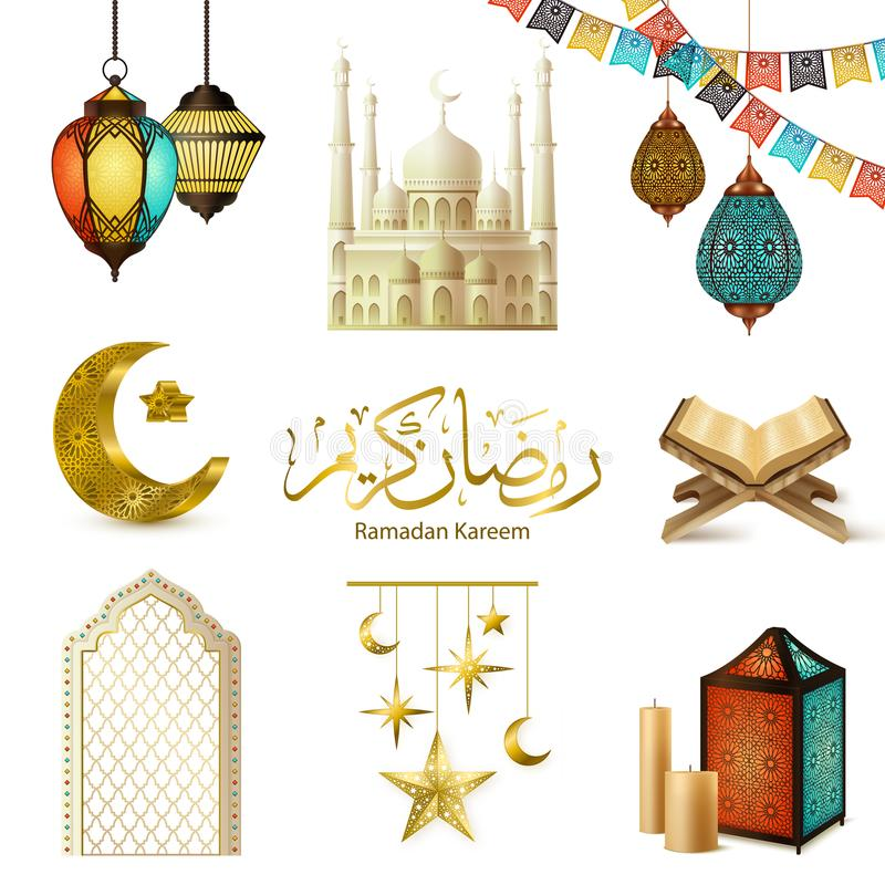 Ramadan Kareem Realistic Set libre illustration