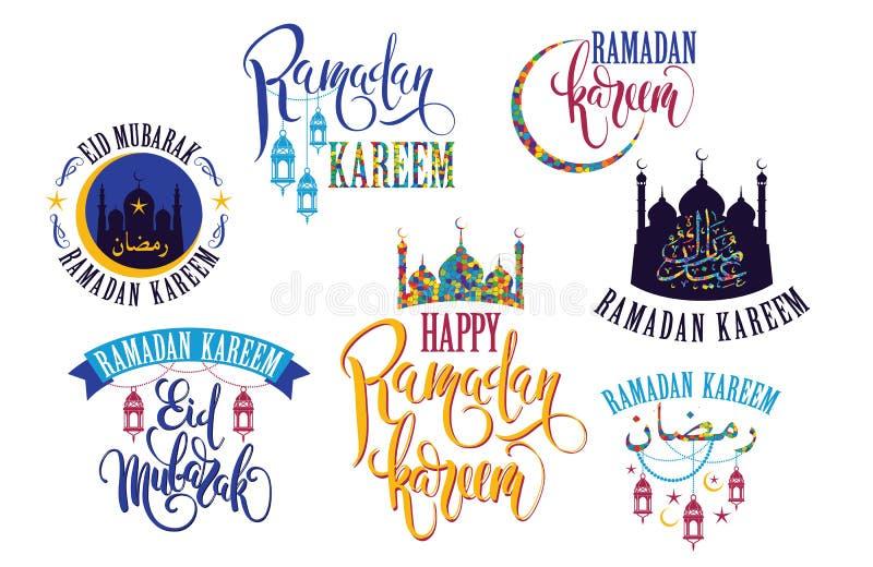 Ramadan Kareem Reeks Ramadanemblemen stock illustratie