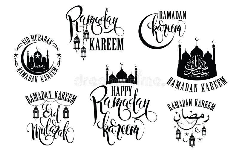 Ramadan Kareem Reeks Ramadanemblemen vector illustratie