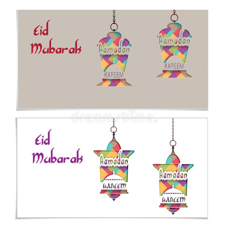 ramadan kareem Reklamblad, affärskort eller inbjudankort Färglyktor i den orientaliska stilen klipps från papper royaltyfri illustrationer