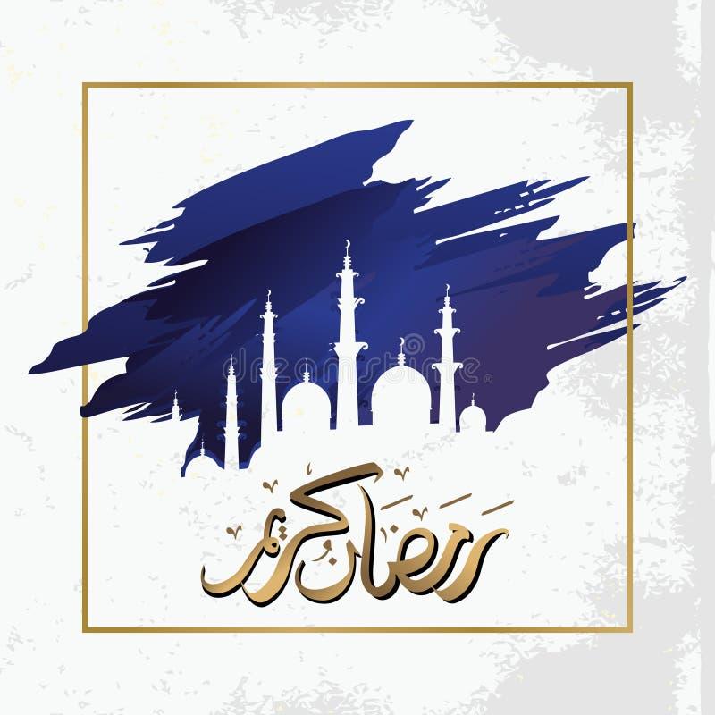 Ramadan kareem rocznika powitania elegancki projekt dla muzułmańskiego społeczności wspaniałego i pięknego tła ilustracja wektor