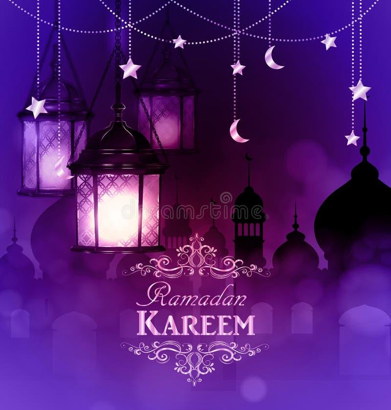 Ramadan Kareem, saluant le fond illustration stock