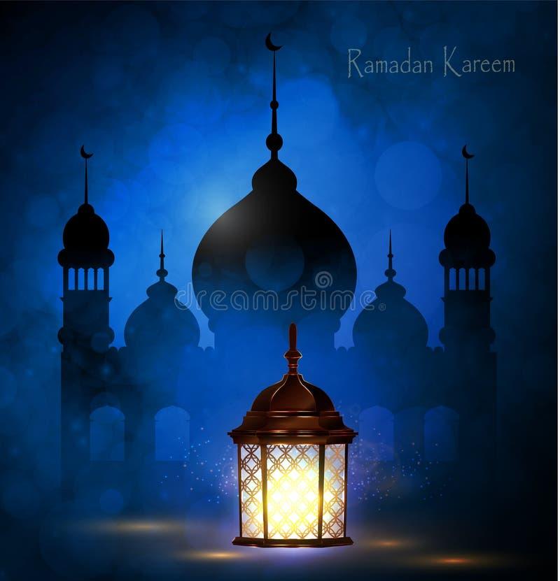 Ramadan Kareem, saluant le fond illustration libre de droits