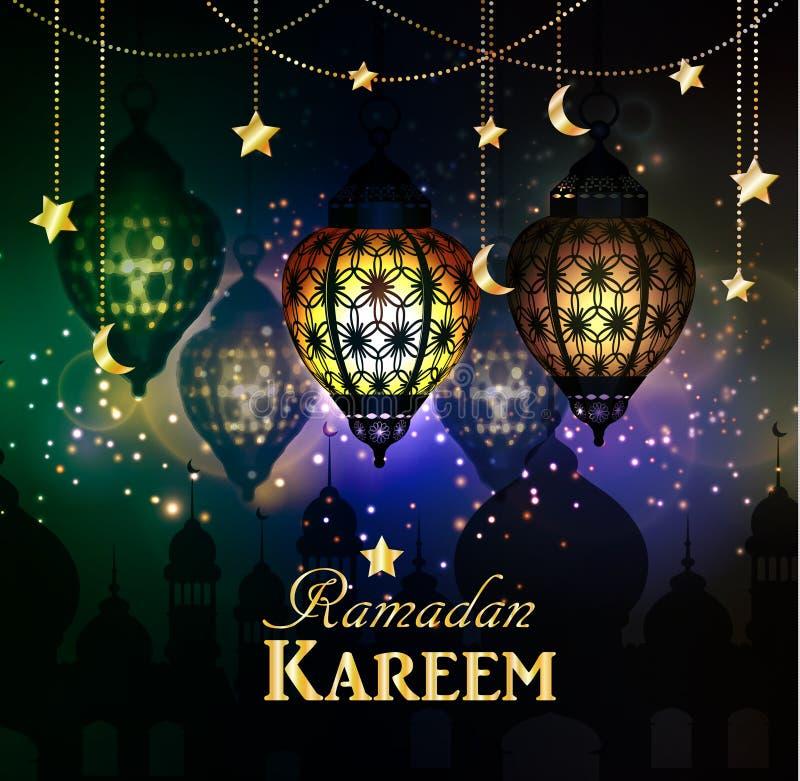 Ramadan Kareem, saludando el fondo stock de ilustración