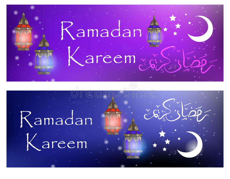 Ramadan Kareem set of banners with space for text and lanterns, template for invitation, flyer. Muslim religious holiday royalty free illustration