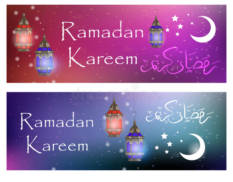 Ramadan Kareem Set Of Banners With Space For Text And Lanterns ...