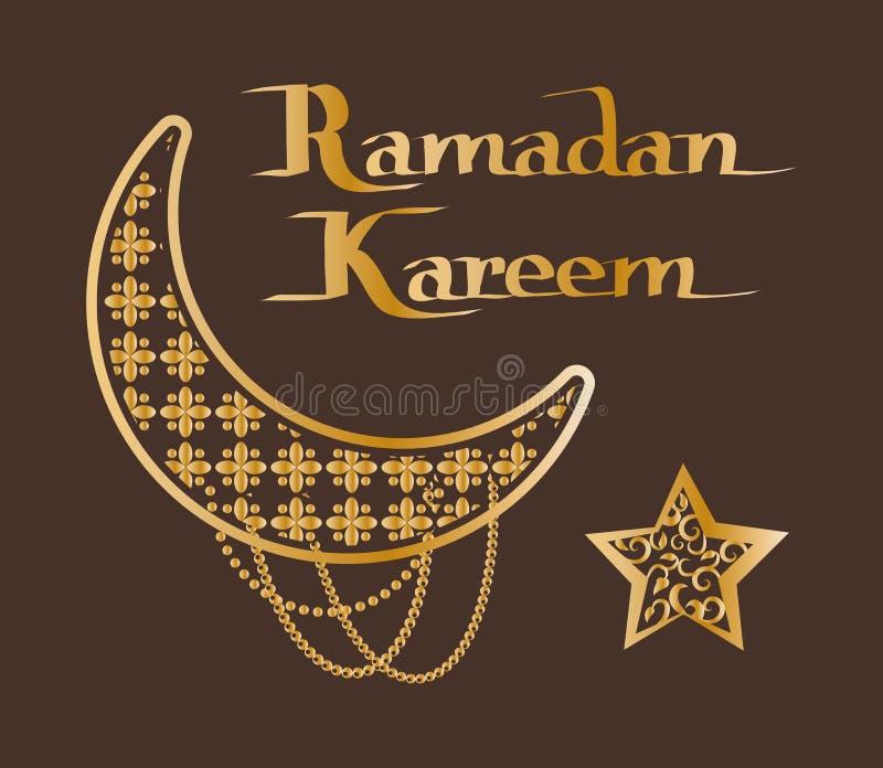 Ramadan Kareem Sightings de Crescent Moon Star ilustração stock