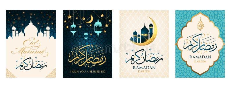 Ramadan Kareem ställde in av affischer, eller inbjudandesignpapper klippte islamiska lyktor, stjärnor och månen på guld och viole royaltyfri illustrationer