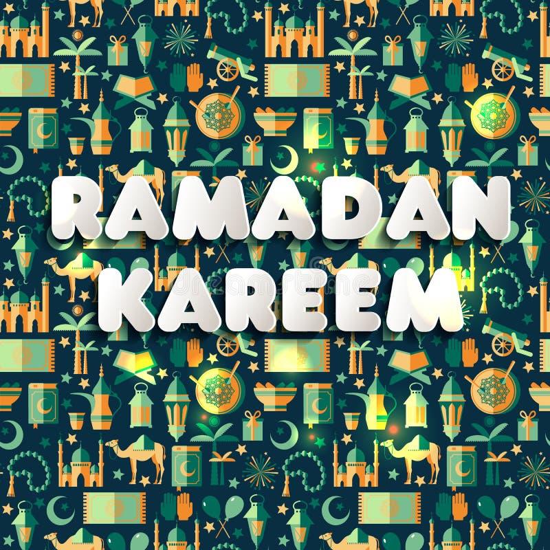 Ramadan Kareem symbolsuppsättning av araben seamless modell Tecken Ramadan Kareem i paperstyle royaltyfri illustrationer