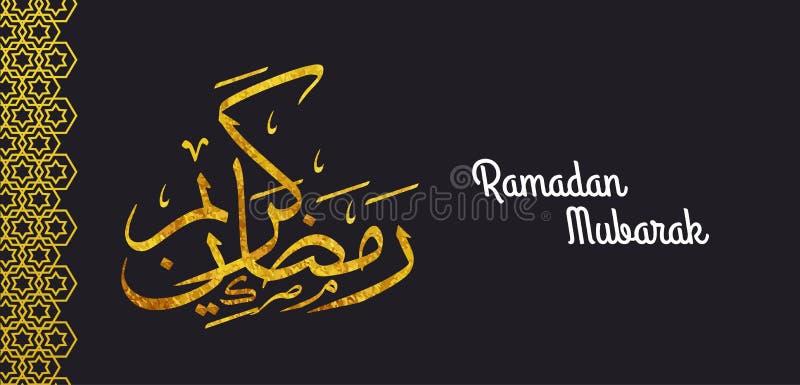 Ramadan Kareem sztandar Święty miesiąc muzułmańska społeczność Ramazan tło royalty ilustracja
