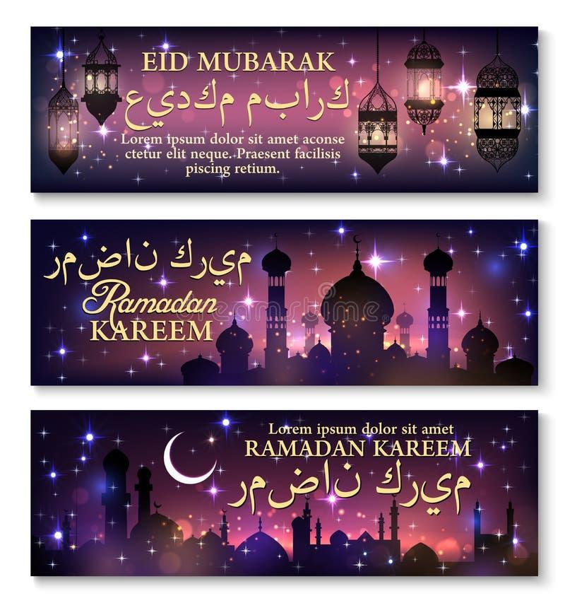Ramadan Kareem sztandar ustawiający z lampionem i meczetem royalty ilustracja