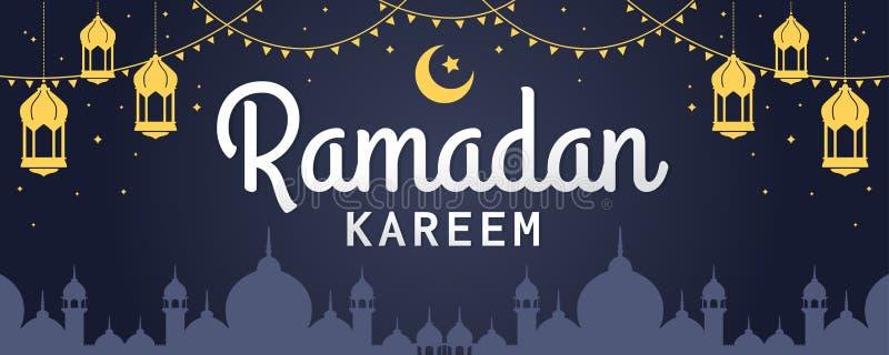 Ramadan Kareem sztandaru horyzontalny wektorowy tekst w środku ilustracja wektor