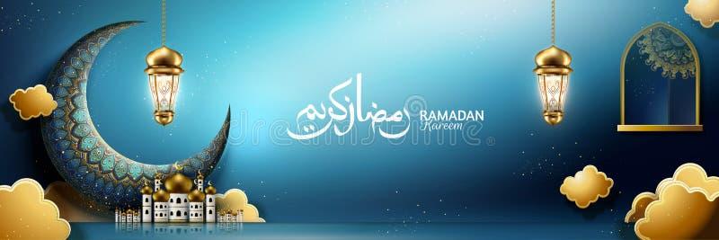 Ramadan Kareem sztandaru projekt royalty ilustracja