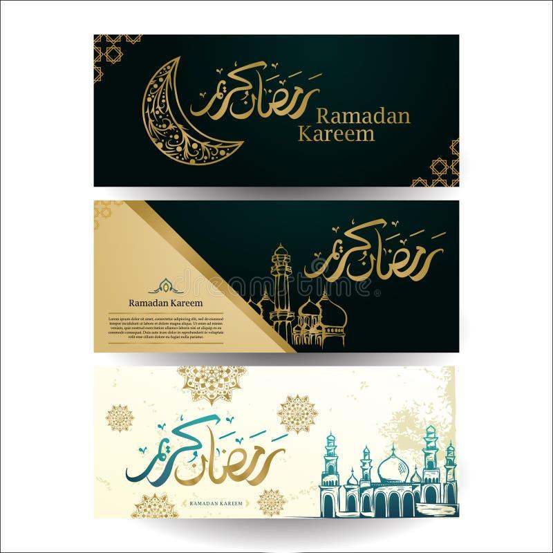 Ramadan kareem sztandaru szablonu projekta ustalone kolekcje royalty ilustracja