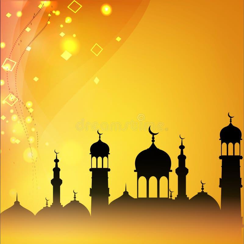 Ramadan Kareem tło. ilustracji