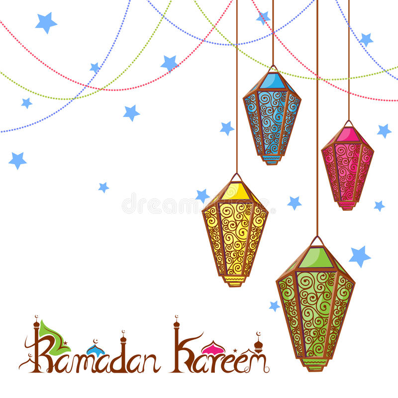 Ramadan Kareem tło royalty ilustracja