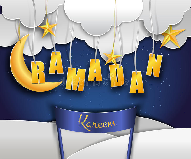 Ramadan Kareem tło ilustracja wektor