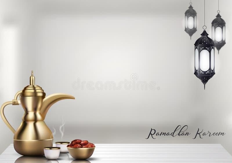Ramadan Kareem tło Iftar przyjęcia świętowanie z tradycyjnymi języków arabskich naczyniami i islamskim lampionem ilustracja wektor