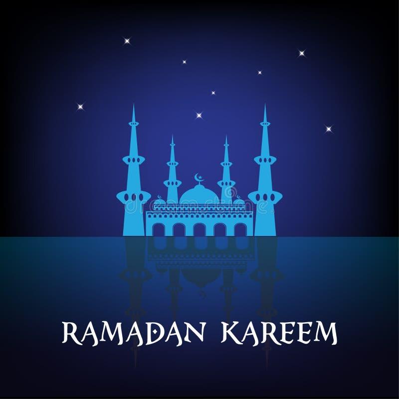 Ramadan Kareem tło ilustracji