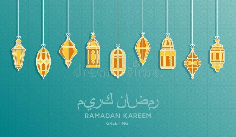 Ramadan Kareem tło Islamski Arabski lampion Przekładowy Ramadan Kareem 2007 pozdrowienia karty szczęśliwych nowego roku również z