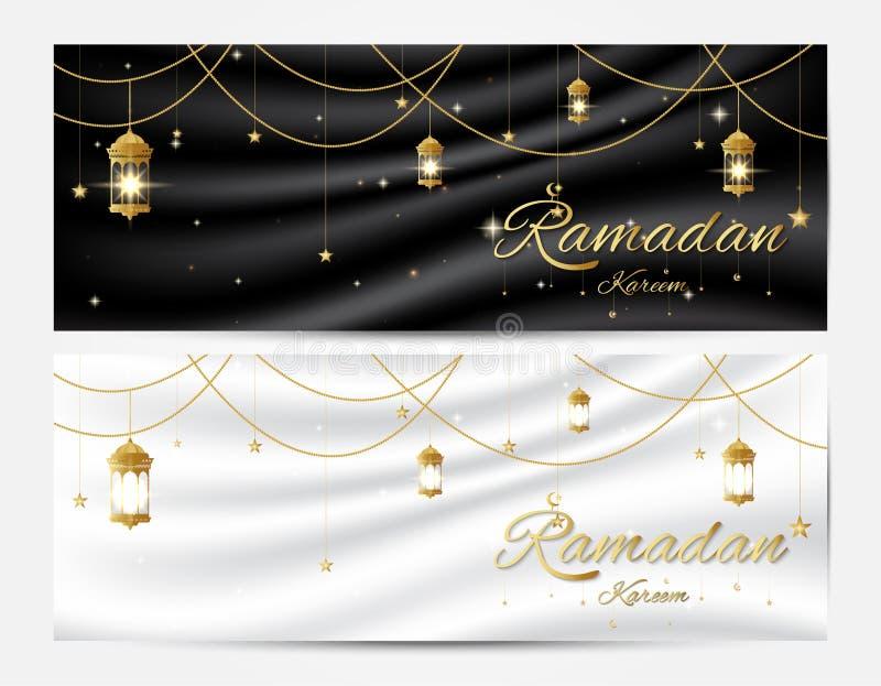 Ramadan kareem tło, premia projekta pojęcie ilustracja wektor