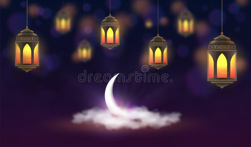 Ramadan Kareem tło Wiszący lampiony i półksiężyc w chmurach Muzułmańska uczta święty miesiąc royalty ilustracja