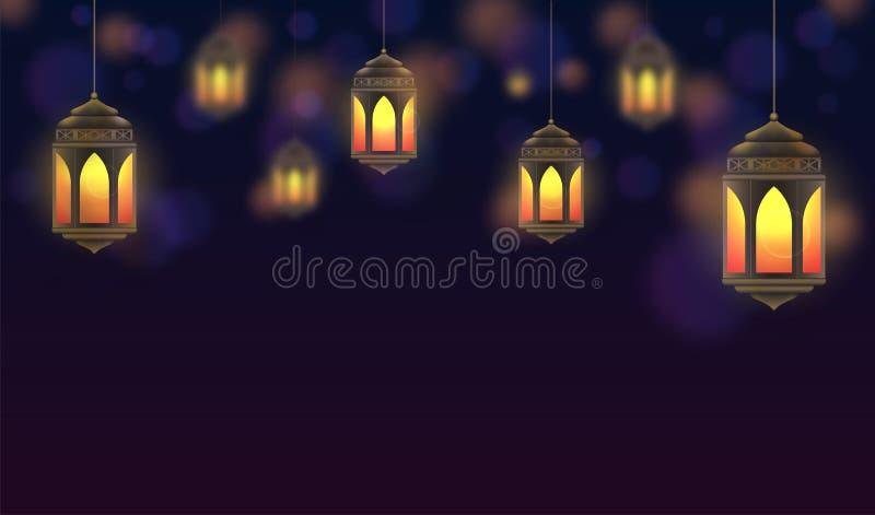 Ramadan Kareem tło Wiszący lampiony i rozjarzone lampy Muzułmańska uczta święty miesiąc ilustracji