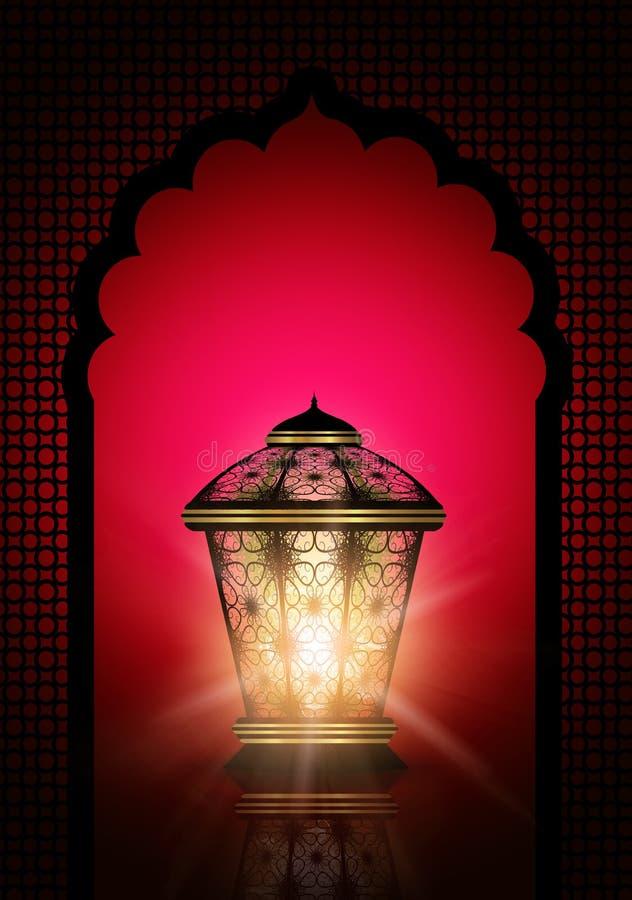 Ramadan kareem tło z błyszczącymi lampionami ilustracji