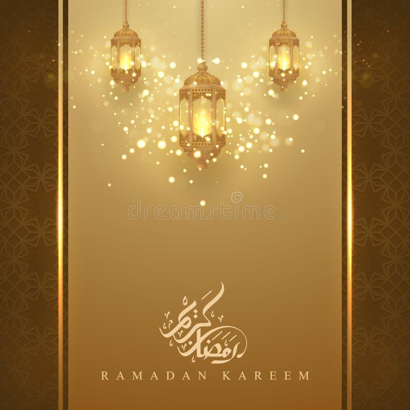 Ramadan kareem tło z rozjarzoną wiszącą lampionu i języka arabskiego kaligrafią Kartki z pozdrowieniami t?o z 3D stylem ilustracji