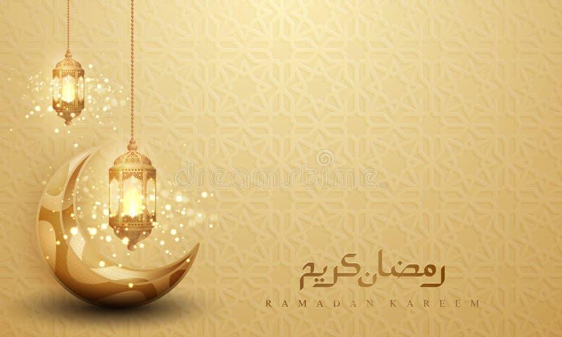 Ramadan kareem tło z rozjarzonym wiszącym lampionem i półksiężyc księżyc Kartki z pozdrowieniami t?o z 3D stylem royalty ilustracja