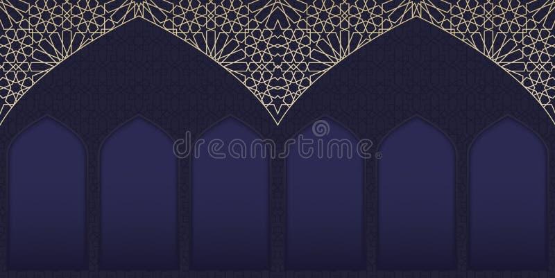 Ramadan Kareem t?o ilustracji