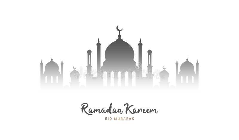 Ramadan Kareem t?o meczetowa sylwetka na bia?ym tle Muzu?ma?ska uczta ?wi?ty miesi?c royalty ilustracja