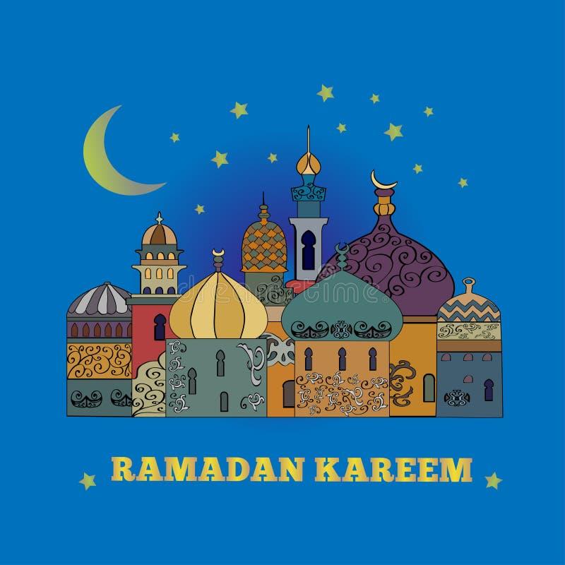 Ramadan Kareem Tarjeta de felicitación libre illustration