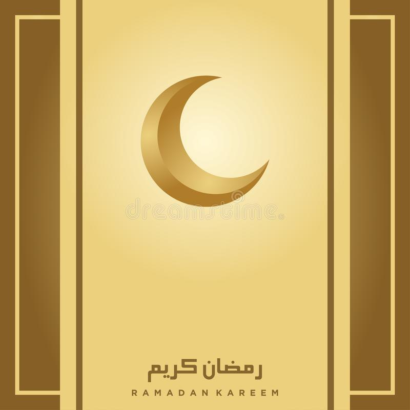 Ramadan Kareem Template Backgrounds Illustration illustrazione di stock