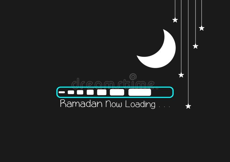 Ramadan Kareem Teraz ?aduje islamska projekta meczetu kopu?a ilustracja wektor