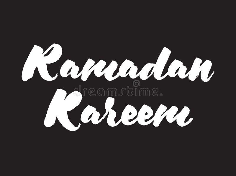 Ramadan kareem text design vector illustration