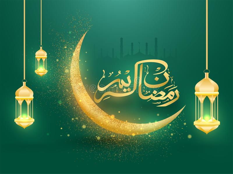 Ramadan Kareem text i arabiskt språk med guld- blänker den växande månen och hängande upplysta lyktor som dekoreras på gräsplan vektor illustrationer
