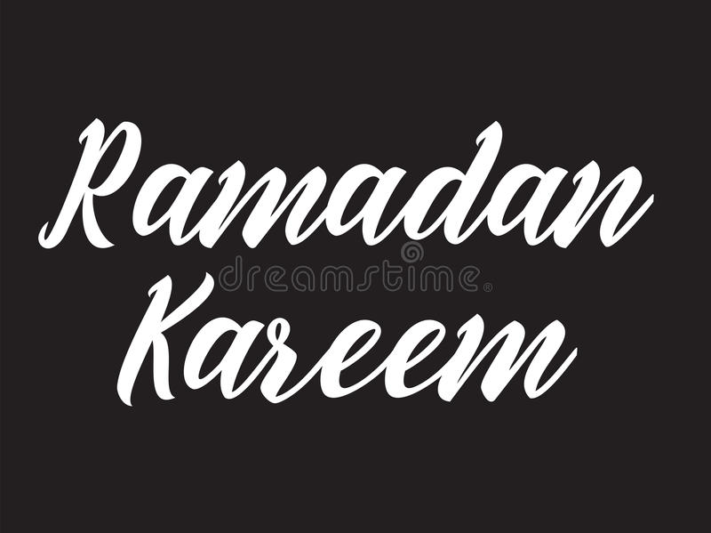 Ramadan-kareem Textdesign lizenzfreie abbildung