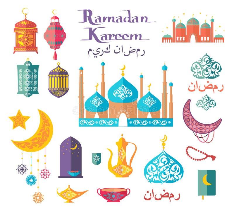 Ramadan Kareem Themed Authentic Icons samling vektor illustrationer