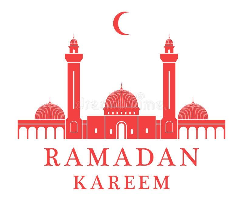 Ramadan Kareem tunesië stock illustratie