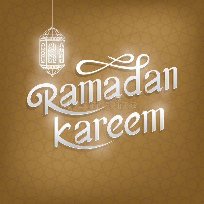 Ramadan Kareem typografii wektorowy projekt ilustracji